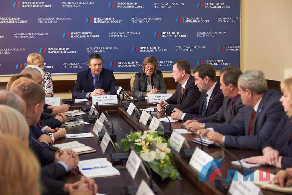 Тег: общественное движение Мир Луганщине