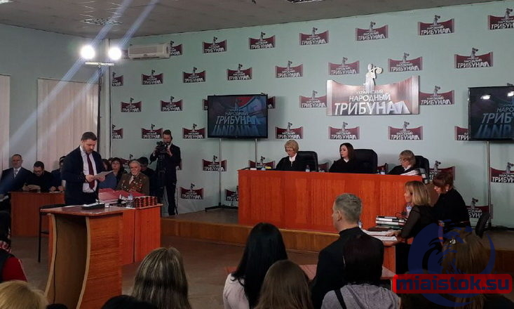 Картинки по запросу Украинский народный трибунал картинки