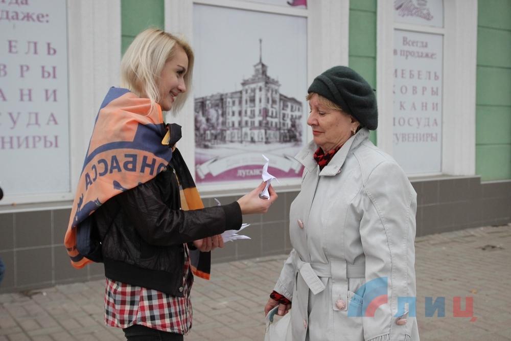 День Белых Журавлей прошел в Луганске