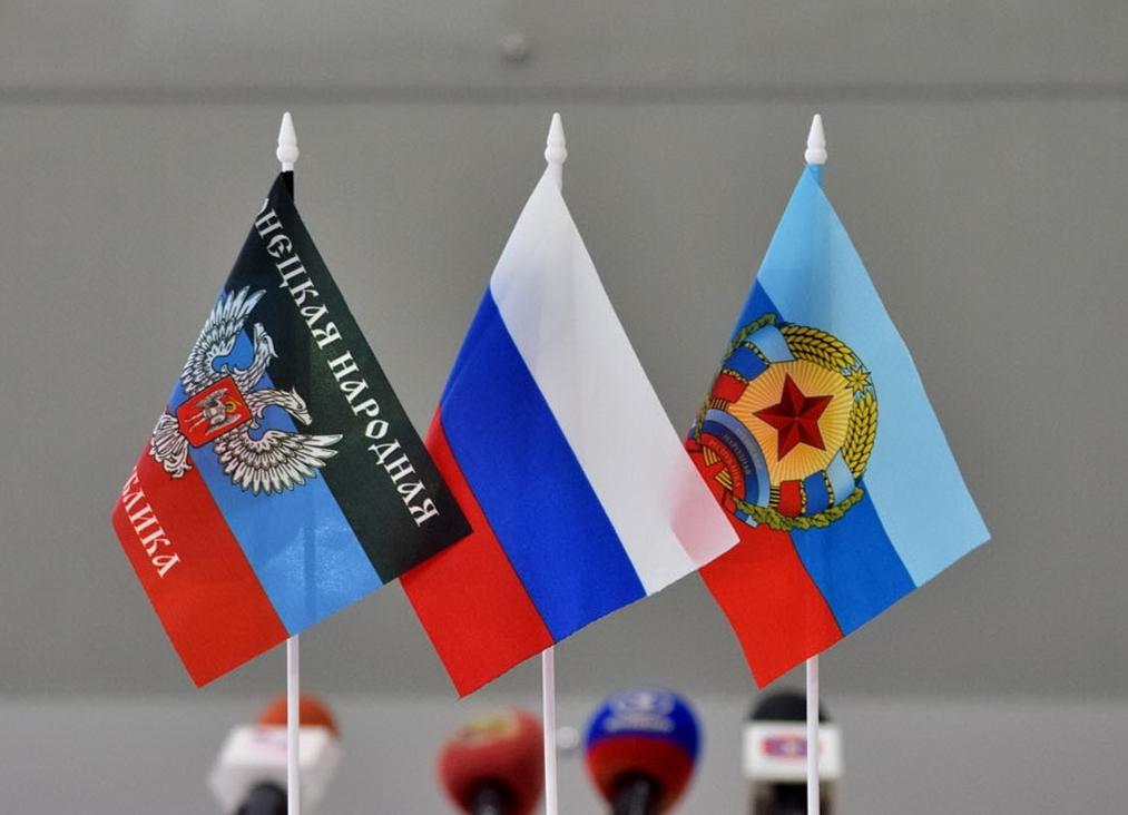 Днр и лнр флаг картинки