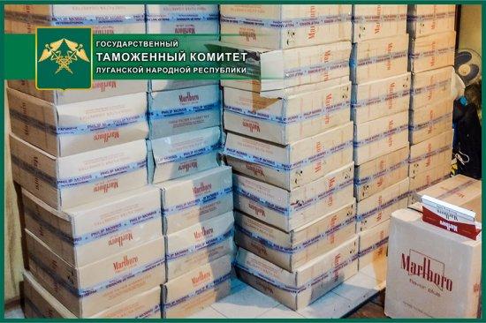 Табачные изделия луганск куплю дубли сигарет